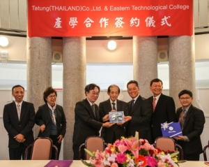 Cens.com News Picture Tatung Thailand Collaborates with Thailand's Technological Colleg...