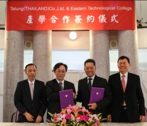 Cens.com News Picture 「台泰產學合作」首例 大同泰國公司與泰國東方科技學院簽約