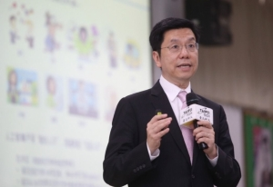 Cens.com News Picture China Aims for Lead Status in Global AI Industry