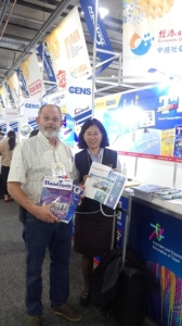 Cens.com News Picture AAPEX2017 Again Lived Up to Its Solid Name as Most Influential Ex...