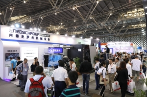 Cens.com News Picture Asia's Top One Fastener Expo Is Moving to Hongqiao!