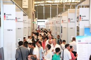 中國國際鋁工業展/提供