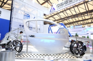 Cens.com News Picture 第十三届中国国际铝工业展胜利闭幕,集中聚焦轻量化核心技术