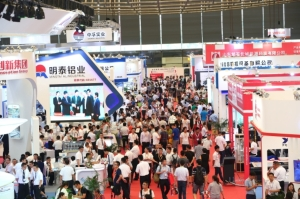Cens.com News Picture 第十三屆中國國際鋁工業展勝利閉幕,集中聚焦輕量化核心技術