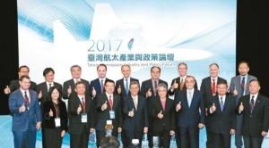 Cens.com News Picture 產業政策論壇 陳建仁看好航太長期商機