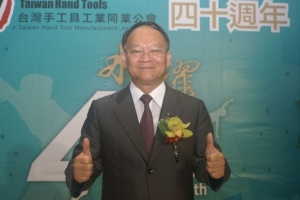Cens.com News Picture THTMA Celebrates Its 40th Anniversary--THTMA chairman shared his ...