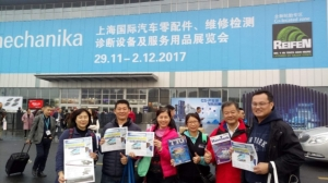 Cens.com News Picture Automechanika Shanghai Wields Increasing Influence over Global Au...