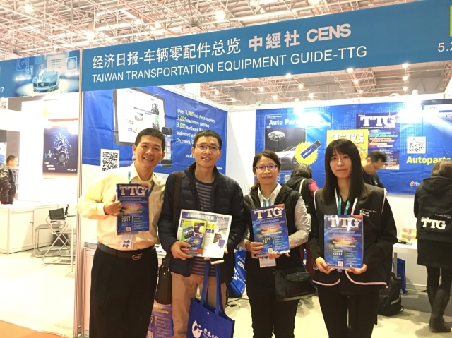 With effective buyer guides, as well as real-time business matchmaking services, provided on spot, EDN`s booth attracted a large number of foreign buyers in need of reliable Taiwanese suppliers. (photographed by Yushann Lin)
