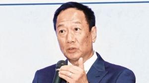 Cens.com News Picture 鴻海擴大印度製造 加速設廠