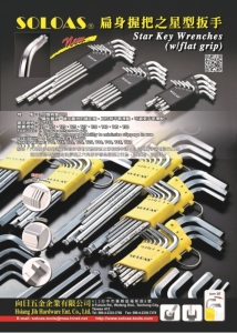 Cens.com News Picture Hsiang Jih Hardware Ent. Co., Ltd.--Hex wrenches, semi-finished h...