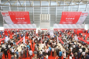 Cens.com News Picture FASTENER SHANGHAI — Shanghai Fastener & Tech Show Join the Winner, Tap into China's Thriving Fastener Market