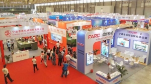 Cens.com News Picture 上海緊固件與技術展--加入中國一流展會,緊跟行業發展潮流
