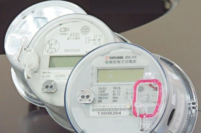 智慧電表。 報系資料照片