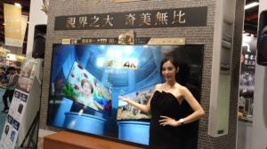 Cens.com News Picture 台湾今年电视市场 4K、大尺寸挂帅