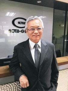 Cens.com News Picture Hota of Taiwan Confirms New Contract Orders from Two Global Automobile Tycoons