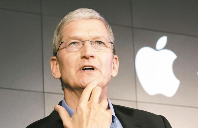 蘋果執行長庫克本報系資料庫