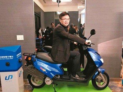 外貿協會董事長黃志芳主持台灣電動車聯盟成立大會,並騎乘現場展示的電動機車。 記者黃文奇/攝影