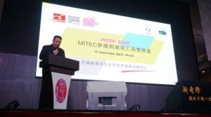 Cens.com News Picture MIFF and Muar Furniture Association Hold Pre-MIFF 2018 Symposium ...