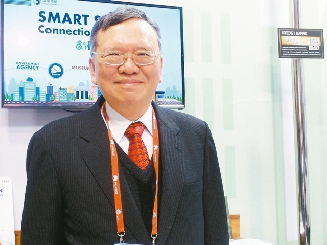 Yu Cheng Chairman and Chief Executive Officer of Chunghwa Telecom (photo provided by UDN.com).