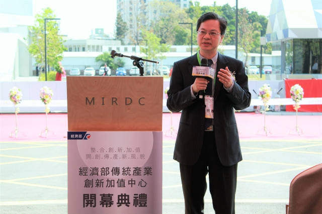 Kung Ming-hsin, Deputy Minister of Economic Affairs. (photo provided by MIRDC)
