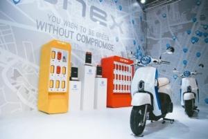 Cens.com News Picture 光陽電動機車來了!首輛車款年底前推出