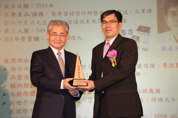 Tsai Yun-fang (right), chairman of Intai.(photographed by Mao Hong-lin)