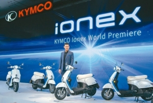 Cens.com News Picture KYMCO of Taiwan Poised to Launch Innovative Battery Solution for Electric Scooters