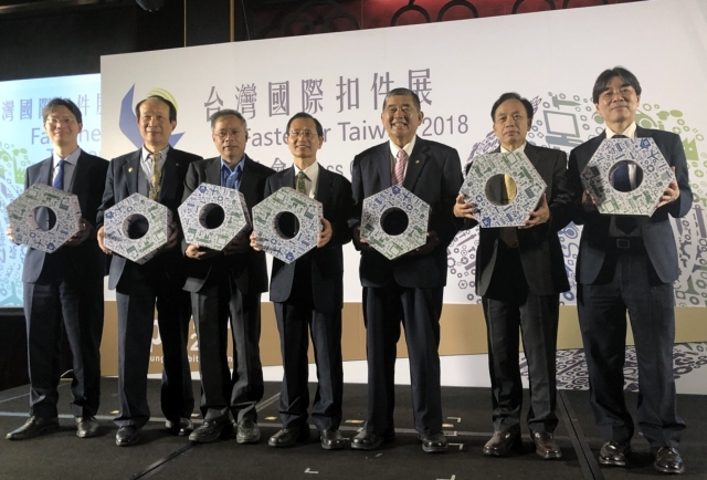 VIPs came to the pre-show press conference to promote the coming Taiwan International Fastener Show. (photographed by Yang Chen-chou)