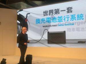Cens.com News Picture Gogoro推隨車電池充電器 明年Q1前服務版圖擴至全台