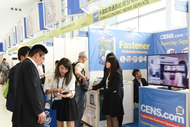 2016台灣國際扣件展,經濟日報(中經社)現場買主服務獲好評。  CENS.com / 提供