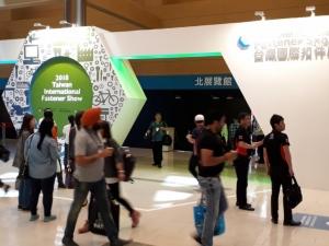 Cens.com News Picture 台湾国际扣件展展后快讯
