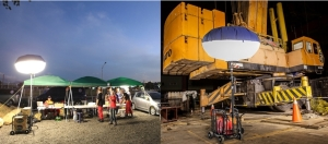 Cens.com News Picture Ching Yuang's LED Balloon Lantern Lights Highlighted with Multipl...