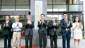 Cens.com News Picture 台湾风能揭牌 培育风电人才