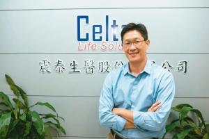 Cens.com News Picture 震泰生醫抗癌 幫免疫細胞裝上導航