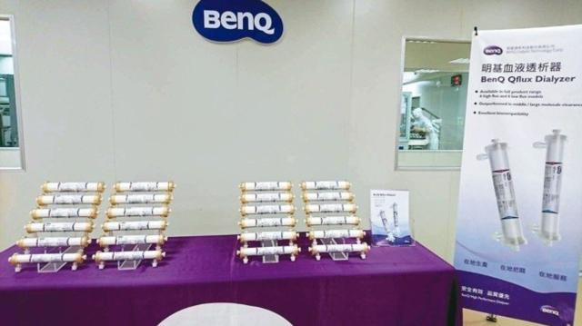 明基透析所生產的人工腎臟,年底打進韓國市場。 明基透析/提供