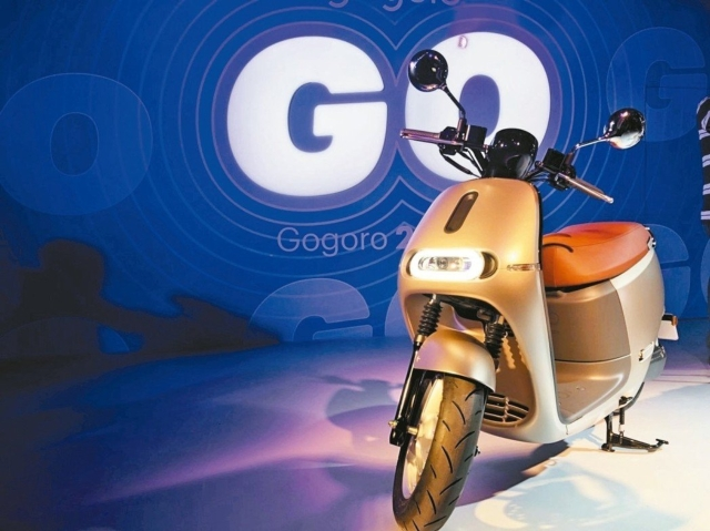 Gogoro has just announced its newest electric scooter models, Gogoro S2 and Gogoro 2 Delight, both tailored to Taiwanese young adults with relatively affordable prices (photo courtesy of Gogoro).