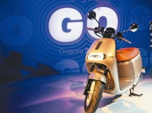 Gogoro Continues Leading Taiwan's E-scooter Market with High Street Cred</h2>