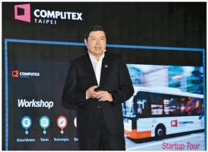 2018年台北国际电脑展昨日举办国际记者会,由外贸协会秘书长叶明水主持,揭开展会最新亮点与特色。 贸协/提供