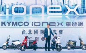 光陽董事長柯勝峯發表兩款新車。 光陽公司/提供
