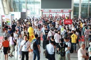 Cens.com News Picture 行業重點風向標「廣州國際照明展覽會」 6月9日盛大開幕