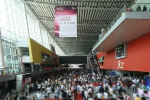 Cens.com News Picture 行业重点风向标「广州国际照明展览会」 6月9日盛大开幕