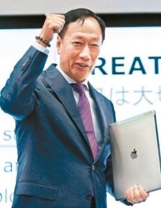 鴻海董事長郭台銘 圖/聯合報系資料庫