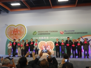 The joint opening ceremony of MEDICARE TAIWAN and SenCARE 2018 drew a large number of celebrities and media agencies at home and from abroad.