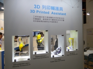 "Industrial Technology Research Institute Unveiled ""AM as a Service"" at MEDICARE TAIWAN 2018</h2><p class='subtitle'>A cloud platform for 3D printed medical assistive product development</p>"