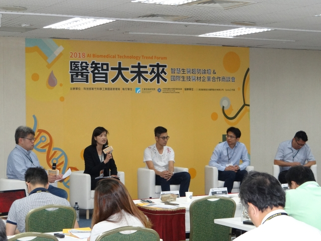 The 2018 AI Biomedical Technology Trend Forum witnessed interactive discussions centering around  opportunities and challenges encountered by Taiwanese medical service providers applying AI in operations.