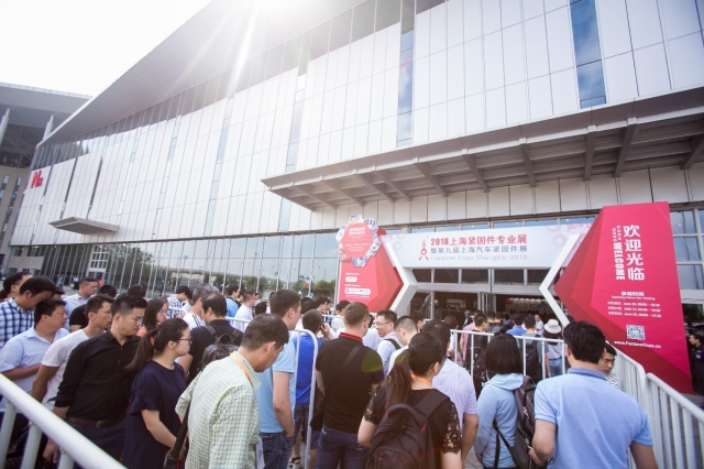 Shanghai Fastener Professional Exhibition 2018 Proved a Huge
