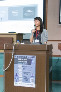 Cens.com News Picture Southern Taiwan Science Park Bureau Spare No Effort to Promote Fi...