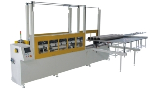 The automatic paper core cutter supplied by Career industry