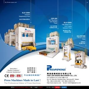 Hsin Lien Sheng Machinery Co., Ltd.</h2>