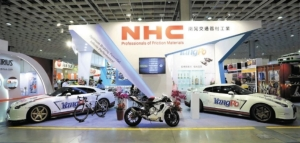 Cens.com News Picture Nan Hoang Traffic Instrument Co., Ltd.